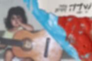 Sheda_album1920X1080.png