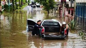 ¿Por qué tanta inundación?