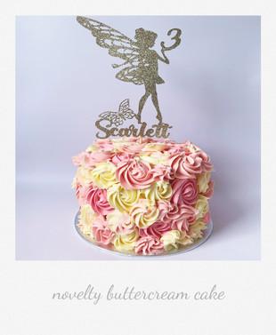 elegant buttercream cake.jpg