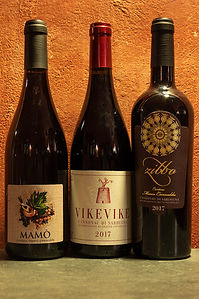 "- Canneddu, Cannonau di Sardegna ""Mamò"" 2018 - Vike Vike, Cannonau di Sardegna 2017 - Canneddu, Cannonau di Sardegna ""Zibbo"" 2017"