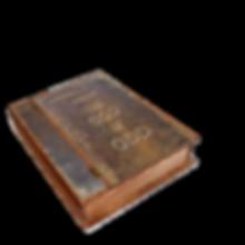 strange leather box folder,