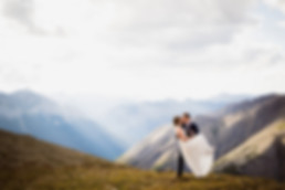Banff and Canmore elopement photographer pricing