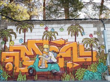 Baena Graffiti Vol.2
