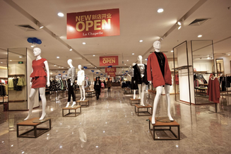 Goldman-Backed Chinese Fast-Fashion Label La Chapelle Launches $702 Million IPO