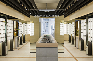 Gentle Monster to open Southeast Asia flagship store