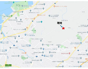 普天間軍用地(収入物件).jpg