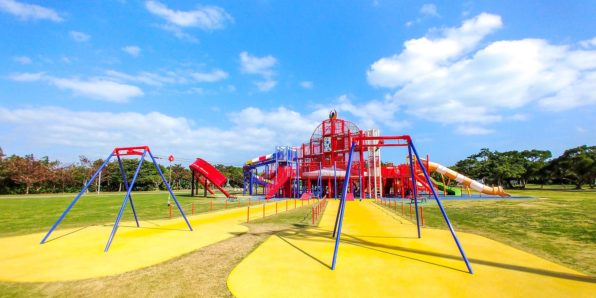 総合運動公園遊具