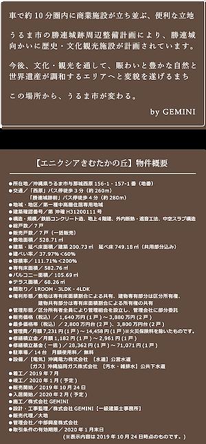 キムタカ1_4x(文字).png