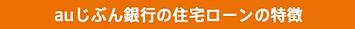 スクリーンショット 2021-09-28 10.59.58.png