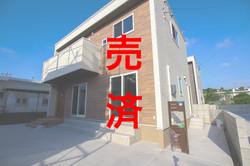 北中城村渡口TYPE-C棟