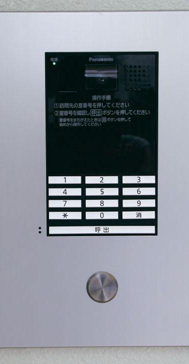 暗証番号式インターホン.jpg