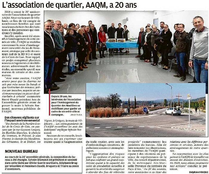 AAQM-2018.jpg
