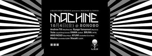 Machine in TokyoB.jpg