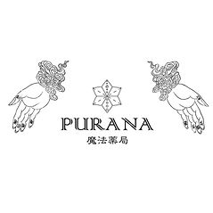 01【PURANA】-魔法薬局-.jpg