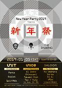 shinnensai19_unit_poster1.png