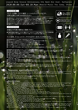 ldg_4thanniv_guidlines_A3_21.png