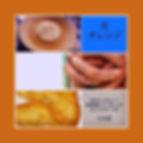 04【元オレンジ】.jpg