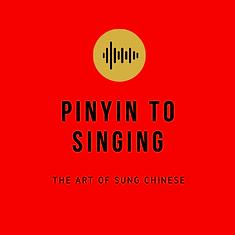 Pinyin to Singing.png