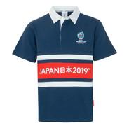RWC19 Stripe Rugby Shirt