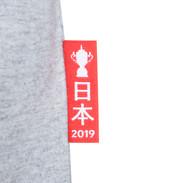 RWC T-Shirt Detail Shot