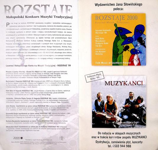 2000_7.jpg