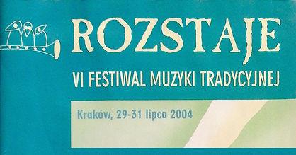 2004-frag.jpeg