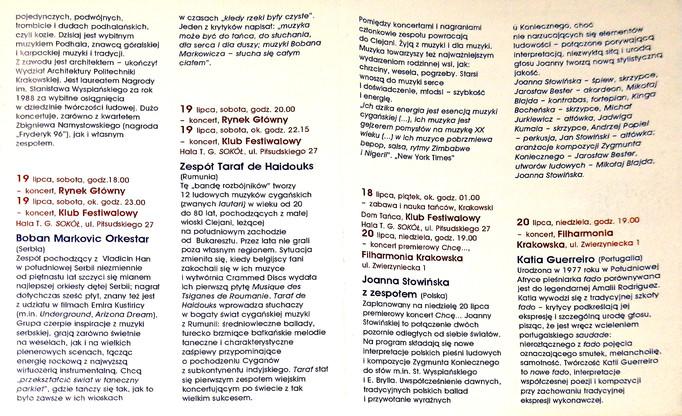 2003_3.jpg