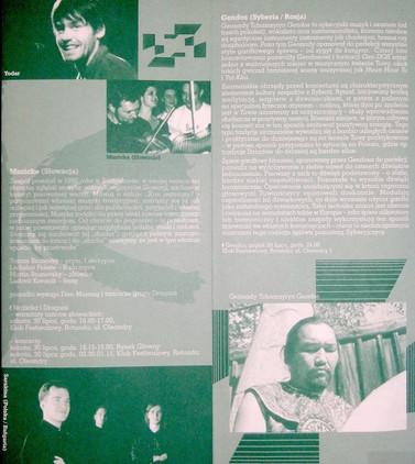 2005_7.jpg