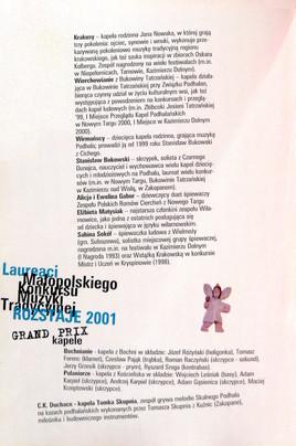 2002_7.jpg