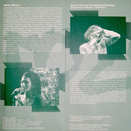 2005_5.jpg