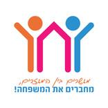 לוגו ערב התרמה התקשרות זוגית