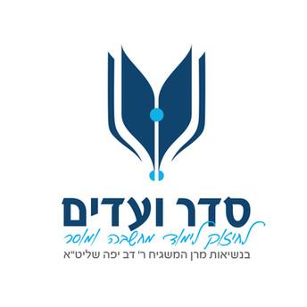 לוגו ועדים לוגו