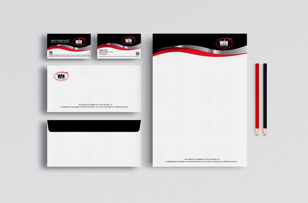 מוקאפ ווין ניירת.jpg