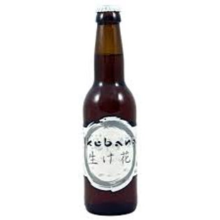 Ouroboros - Ikebana 33 cl 6°