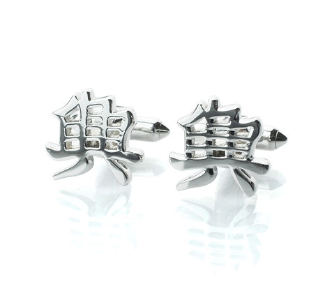 Sterling Silver 興 Xing Cufflinks