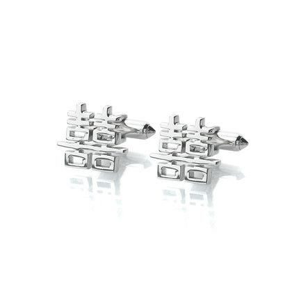 Sterling Silver 囍 Xi Cufflinks
