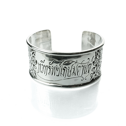 Sterling Silver Thai Style Bangle