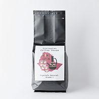 20190224_エチオピアンコーヒー_724.jpg