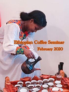 EthiopianCoffeeSeminar2020Feb.JPG