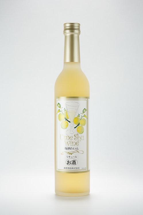 白ワインベースの梅酒