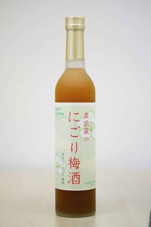 奥武蔵のにごり梅酒