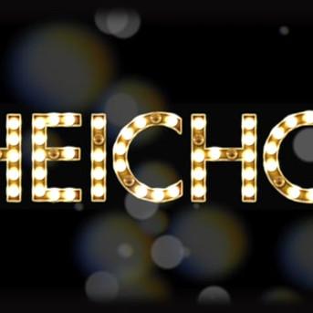 Heicho