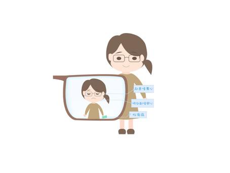 我哋戴咗咩眼鏡去看待呢個世界嘅人?