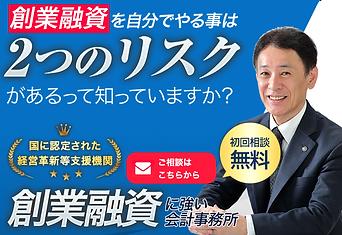 yushi_header1_sp.png