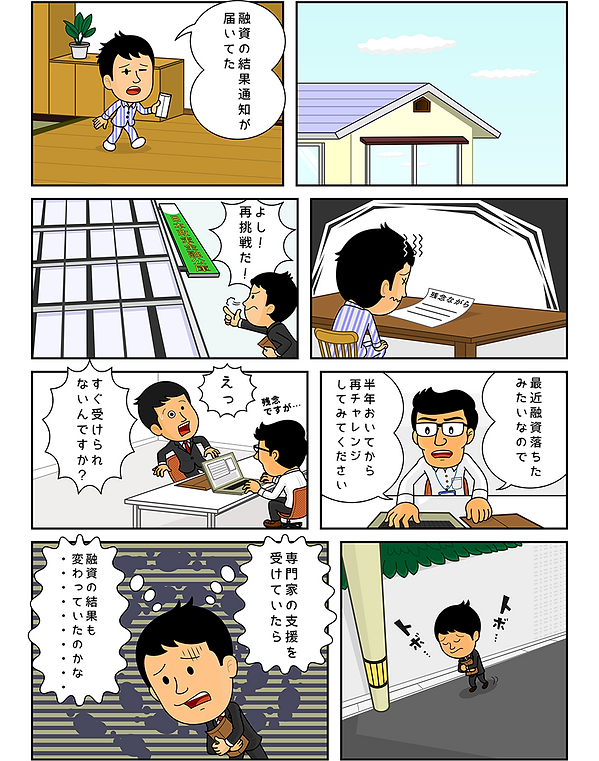 image_manga_2.png