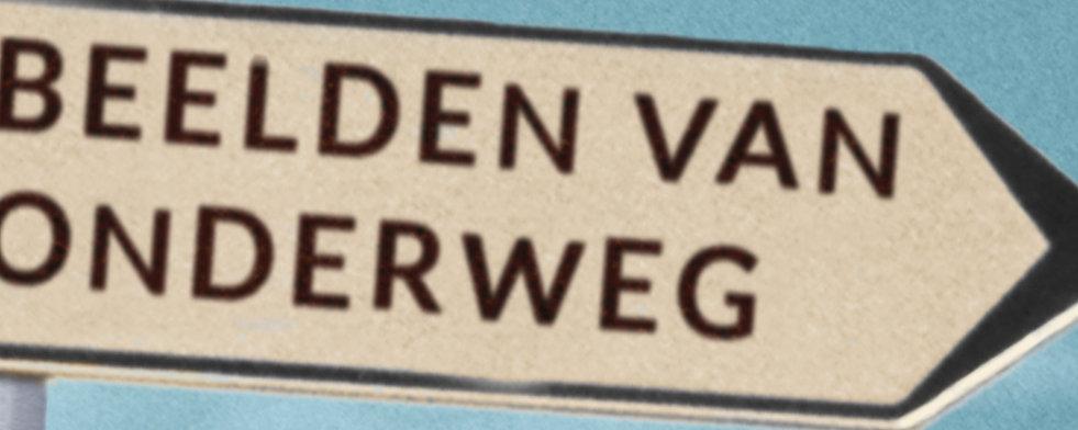 BORD BEELDEN VAN ONDERWEG rechts.jpg