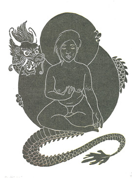 "森, 平常心 ""(píng cháng xīn)"""
