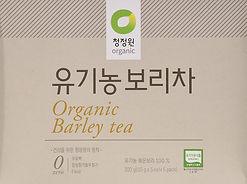 100% Organic Barley Tea, 10g X 30 Unblea