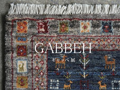 GABBEH ギャッベ展 (shop space)
