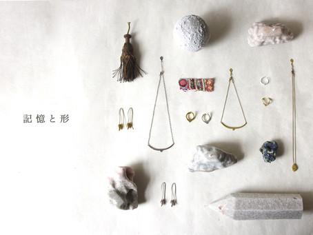 ARATi / VANI 作品展 記憶と形